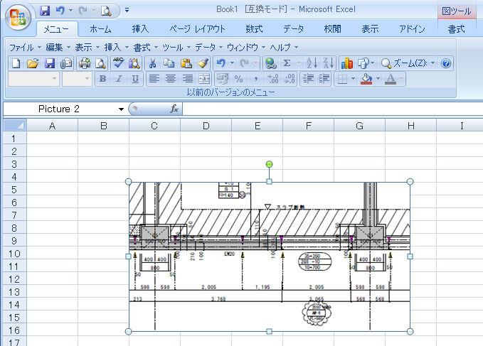 pdf エクセル 貼り付け 縮尺